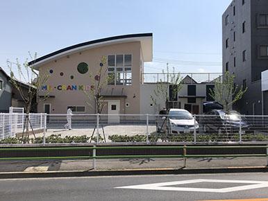 学校法人宇田川学園ミル・クラン・キッズ