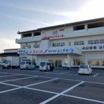 久里浜港プロジェクト