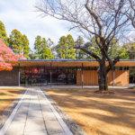香取神宮神徳館